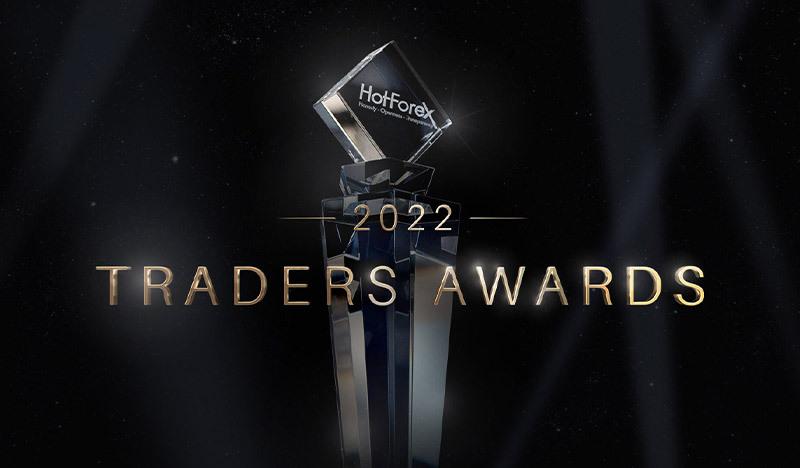 Traders Awards 2016
