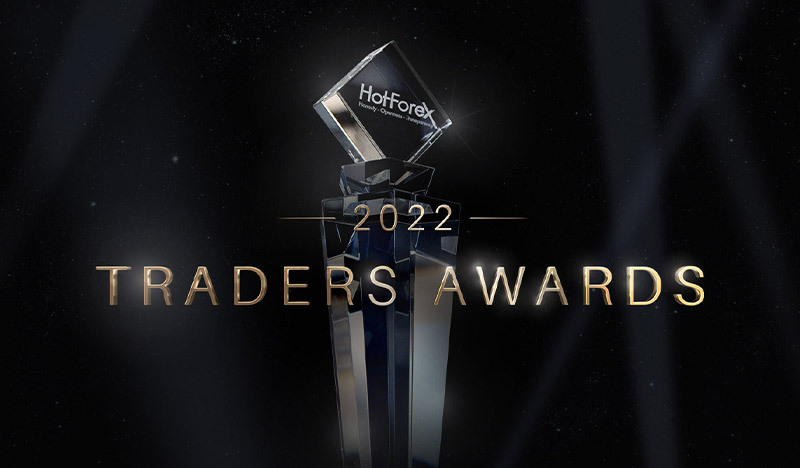 Traders Awards